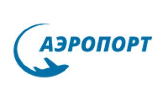 ОАО «Хабаровский аэропорт»